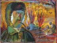 portret-generala-ponfilova-s-trubkoj