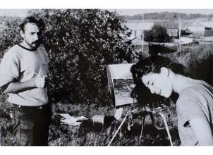 Feropontovo, 1983