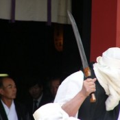 Takekiri Eshiki - A ceremony of cutting bamboo in Kurama Dera in Kyoto