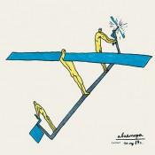 Авиаторы. The aviators. 1989