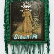 Омский сувенир